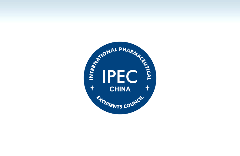IPEC China Excipient Conference 2021